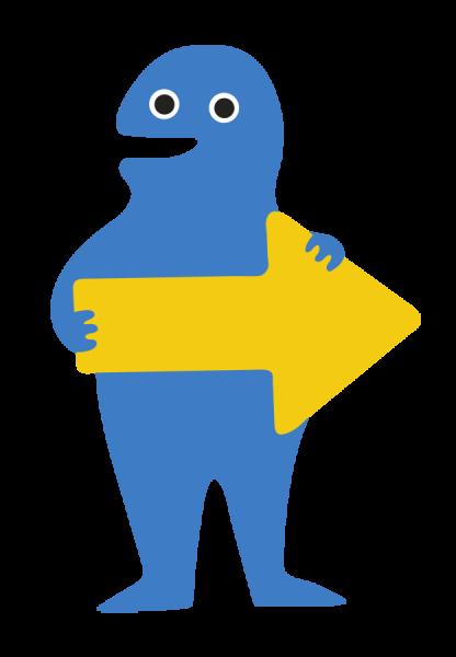 Hänvisningsfigur för Stångåstaden.